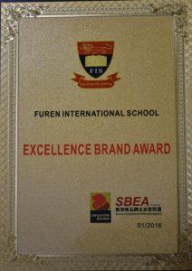 2016 Singapore Brands Awards
