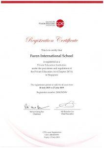 CPE Registration Certificate